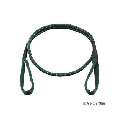 TRUSCO ロープスリング 0.8t 15mmX2.0m TRS8-20