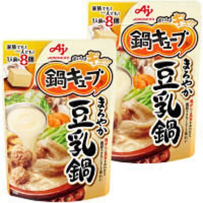 味の素味の素 鍋キューブ まろやか豆乳鍋8個入パウチ 2個