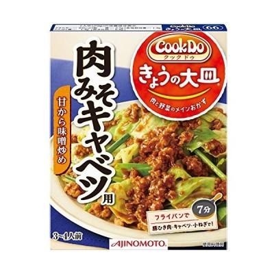 味の素 Cook Doきょうの大皿 肉みそキャベツ用 100g