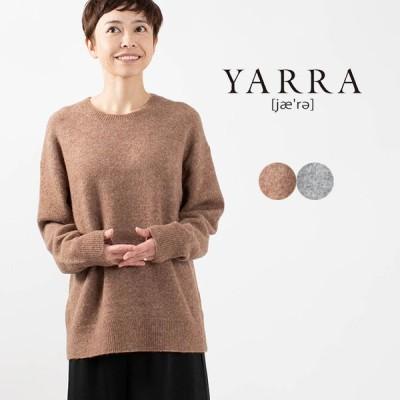 YARRA ヤラ ウールラマニットプルオーバー YR-205-097 ナチュラルファッション ナチュラル服 40代 50代 大人コーデ 大人かわいい カジュアル シンプル