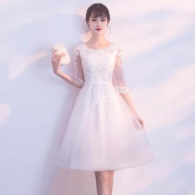 ホワイトドレス Aライン パーティードレス 袖あり 結婚式 7分袖 二次会ドレス ミモレ丈 白 イブニングドレス 20代 30代 お呼ばれ 成人式ドレス