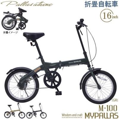 MYPALLAS マイパラス 折り畳み自転車 M-100(GR) グリーン 16インチ ミニベロ 小径車 折りたたみ 折畳 フォールディングバイク M100GR