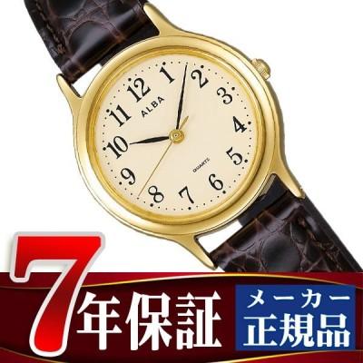 SEIKO ALBA セイコー アルバ スタンダード ペアウオッチ レディース 腕時計 ベージュ ダークブラウン AIHN006 正規品