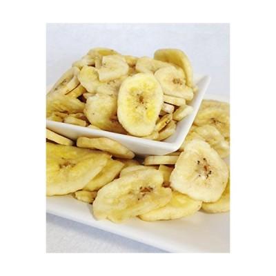 *バナナチップス 250g 【保存に便利なジッパー付き】外はサクサク中はフワフワのクセになる美味しさ おや