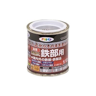 アサヒペン 油性高耐久鉄部用 グレー 1/12L