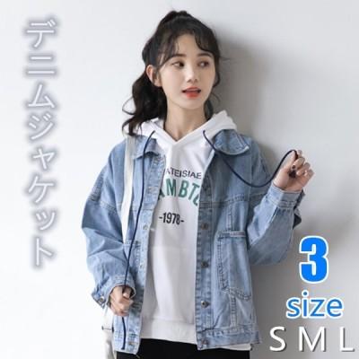 デニムジャケット 女の子 ゆったり 長袖 アウター 体型カバー レトロ 長持ちする 無地 マルチサイズ 快適 シンプルなデザイン