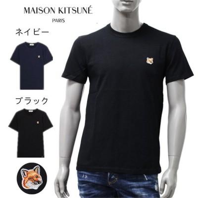 MAISON KITSUNE メゾンキツネフォックス メンズ 半袖 クルーネック/ 全3色 Tシャツ 父の日