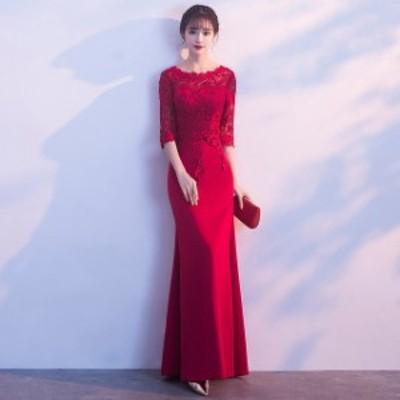 ワイン赤 結婚式ドレス レース サテン ゲストドレス キレイめ パーティードレス 袖あり 7分袖 イブニングドレス ロング マーメイド 二次