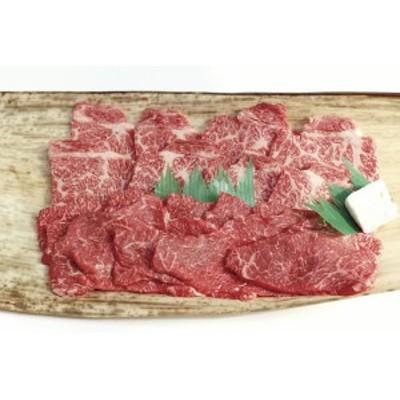 【送料無料】神戸元町「辰屋」神戸ビーフ焼肉【ギフト館】