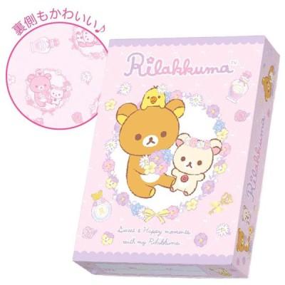 お 道具箱 女の子 向け 可愛い リラックマ と お花 ( FB48901 ) サンエックス