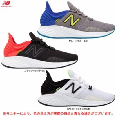 new balance(ニューバランス)FRESH FOAM ROAV(MROAV)ランニング マラソン トレーニング シューズ D相当 メンズ