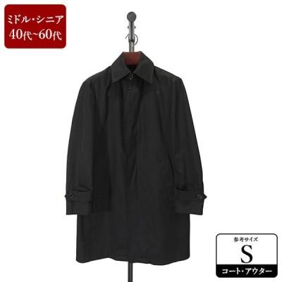 ロングコート メンズ Sサイズ 黒/ブラック コート 男性用 中古 XEGP02