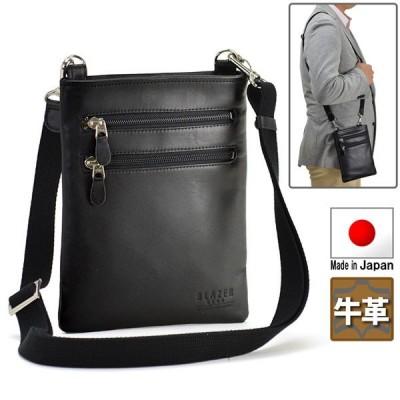 ショルダーバッグ  牛革 豊岡の鞄 日本製 メンズ 16367