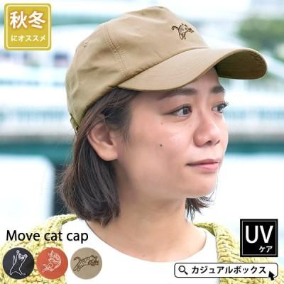 キャップ 帽子 レディース メンズ 春 ネコ柄 猫柄 アニマル 刺繍 ローキャップ   ムーブ キャット キャップ