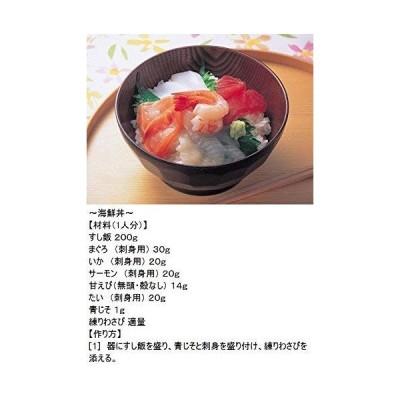 ミツカン すし酢 1800ml