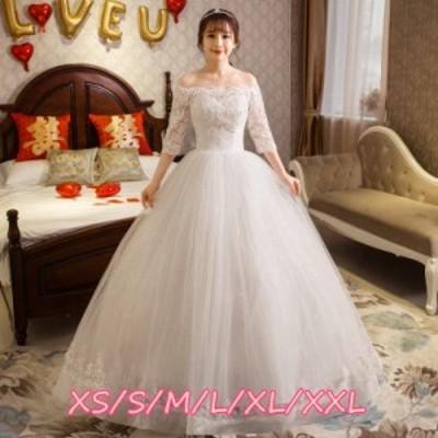 結婚式ワンピース ウェディングドレス 花嫁 ドレス 上品レディース 華やかな花柄レース 大人の魅力 ロング丈ワンピ-ス ホワイト色