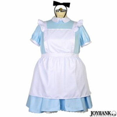 値下げ アリス コスチューム セット 5Lサイズ 不思議の国のアリス コスプレ 衣装 仮装 大きいサイズ 04000402