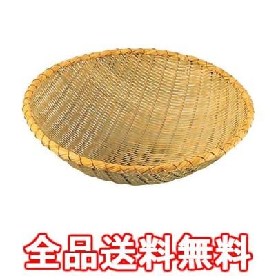 佐渡製 竹 揚ザル 42cm