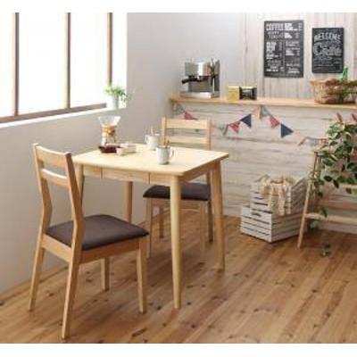 ダイニングテーブルセット 2人用 椅子 一人暮らし コンパクト 小さめ ワンルーム おしゃれ 安い 北欧 食卓 3点 ( 机+チェア2脚 ) 幅75 デ