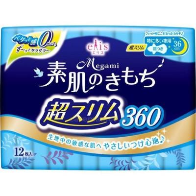 エリスMegumi素肌のきもち超スリム特に多い夜 / 883478 12枚 羽つき 大王製紙 取寄品 JAN 4902011884784 介護福祉用具
