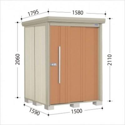 物置 屋外 おしゃれ タクボ物置 ND/ストックマン 側面棚 ND-S1515Y 多雪型 標準屋根 『追加金額で工事可能』 トロピカルオレンジ