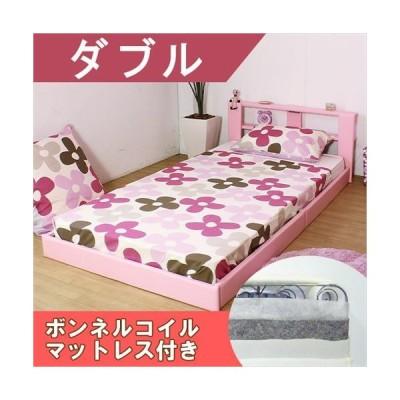 ベッドフレーム ベッド おしゃれ ダブル マットレス付き オールレザー貼り棚付きフロアベッド ブラウン ダブル ボンネルコイルスプリングマットレス付き