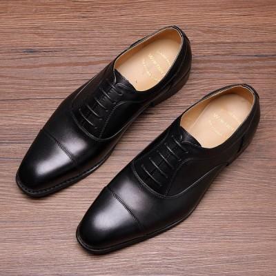 メンズ ビジネスシューズ 紳士靴 メンズ靴 男性シューズ防水 耐滑 ストレートチップコンフォートシューズ 通勤 通学 入学式 疲れにくい 出張 営業 防滑