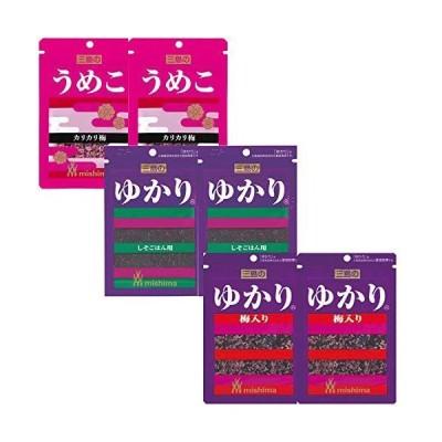 三島食品 ゆかり 26g×2袋 ゆかり 梅入り 22g×2袋 うめこ 12g ×2袋 ゆかりシリーズ 食べ比べ3種6袋セット