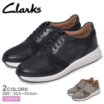 クラークス スニーカー レディース アン リオ ラン CLARKS 26151733 26151734 ブラウン 茶 ブラック 黒 靴 シューズ レザー 新生活
