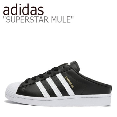 アディダス スニーカー adidas メンズ レディース SUPERSTAR MULE スーパースター ミュール BLACK ブラック WHITE ホワイト FX0528 シューズ