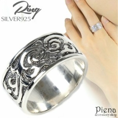 リング メンズ レディース ユニセックス 燻し加工 指輪 シルバー925 銀製品 高品質 カッコいい クール 太め シルバーアクセサリー シルバ