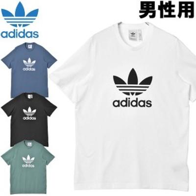 アディダス トレフォイル半袖Tシャツ 海外基準サイズ 男性用 ADIDAS TREFOIL T-SHIRT メンズ 半袖Tシャツ (2003-0091)