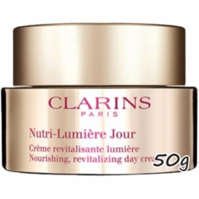 CLARINS(クラランス)Nルミエール デイ クリーム 50g