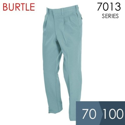 BURTLE バートル 秋冬 作業服 7013-1 ストレッチ ツータックパンツ アースグリーン(70〜100)作業着 7011シリーズ