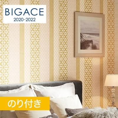 壁紙 のり付き壁紙 シンコール BIGACE モダン・レトロ調 BA5366*BA5366