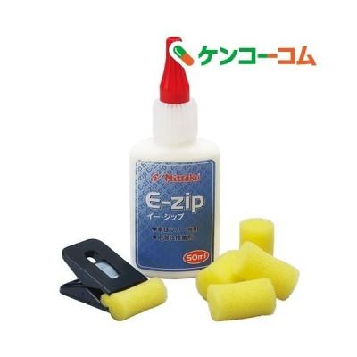 ニッタク E-ジップ ( 1コ入 )/ ニッタク