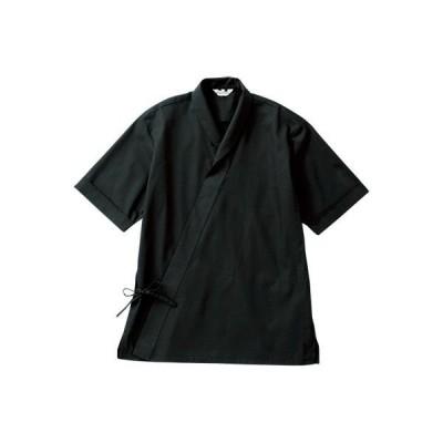 チトセチトセ DN6856 ジンベイ半袖(兼用) 3L DN6856_C-10黒_3L(取寄品)