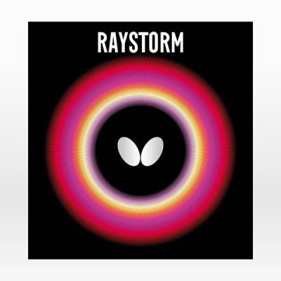 RAYSTORM 2 -レイストーム- BUTTERFLY(バタフライ)