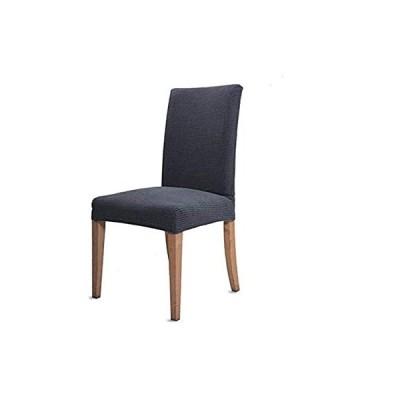 Littlegrass 6枚セット 椅子カバー チェアカバー 椅子フルカバー ストレッチ 伸縮素材 座面+背もたれ 取り外し可能 洗える のびのび ふ