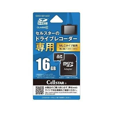 セルスタードライブレコーダー専用microSDカード16GB GDO-SD16G1