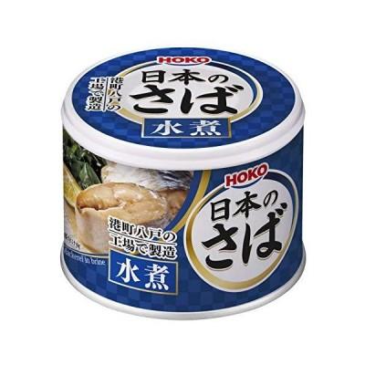 サバ缶 日本のさば 水煮 190g