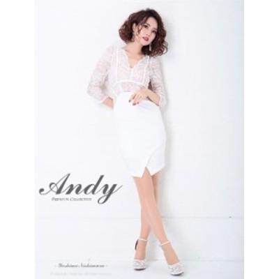 Andy ドレス AN-OK2087 ワンピース ミニドレス andy ドレス アンディ ドレス クラブ キャバ ドレス パーティードレス