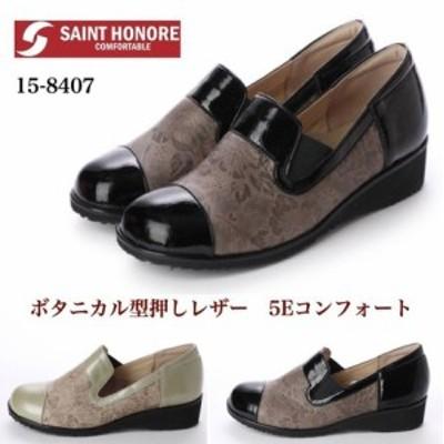 5E ボタニカル型押し コンフォートスリッポン(15-8407) -- ブラック/ブラック-23.5cm