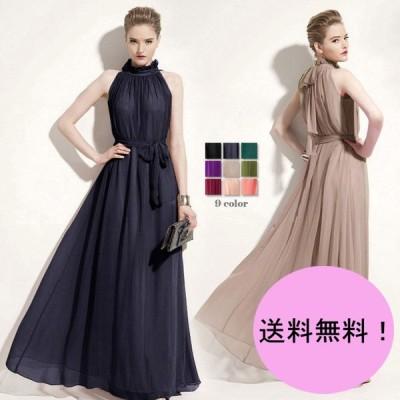 ドレス ロングドレス マキシドレス フレア aラインドレス 結婚式 キャバドレス 送料無料