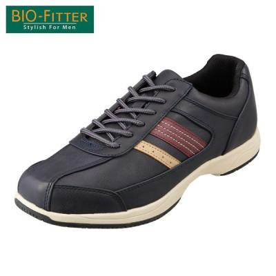 バイオフィッター スタイリッシュフォーメン Bio Fitter BF-4501W メンズ | カジュアルシューズ | 防水 透湿 | ネイビー