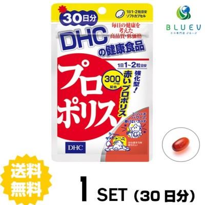 DHC プロポリス 30日分(60粒) ×1セット