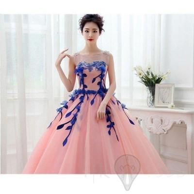 カラードレス 演奏会用 ロングドレス 安い コンサート パーティードレス 発表会 ウェディングカラードレス 二次会 プリンセス 結婚式 ステージ衣装