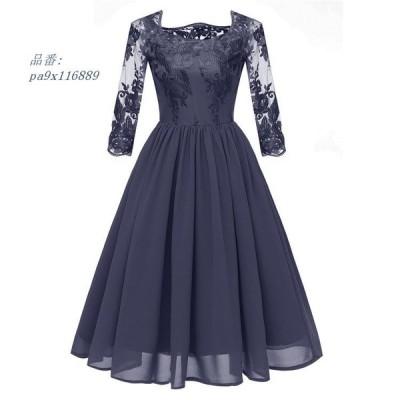 パーティードレス 中袖 ワンピース 大きいサイズ エンパイアライン ステージ衣装 ロングドレス 二次会 エレガント 可愛いレース