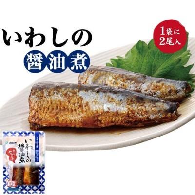 レトルト総菜 国産いわしの醤油煮 2尾入 180g レンチン 常温 煮魚 おかず 和食 防災 保存食