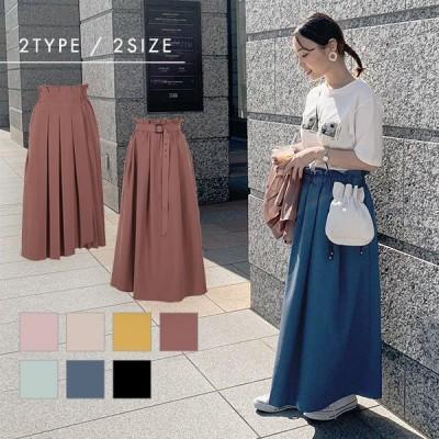 スカート プリーツスカート フレアスカート はらちゃんコラボ ウエストゴム 2type ボリューム ふんわり M2828